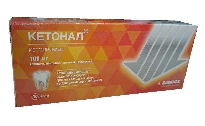 Кетонал, 100 мг, таблетки, покрытые пленочной оболочкой, 10 шт.