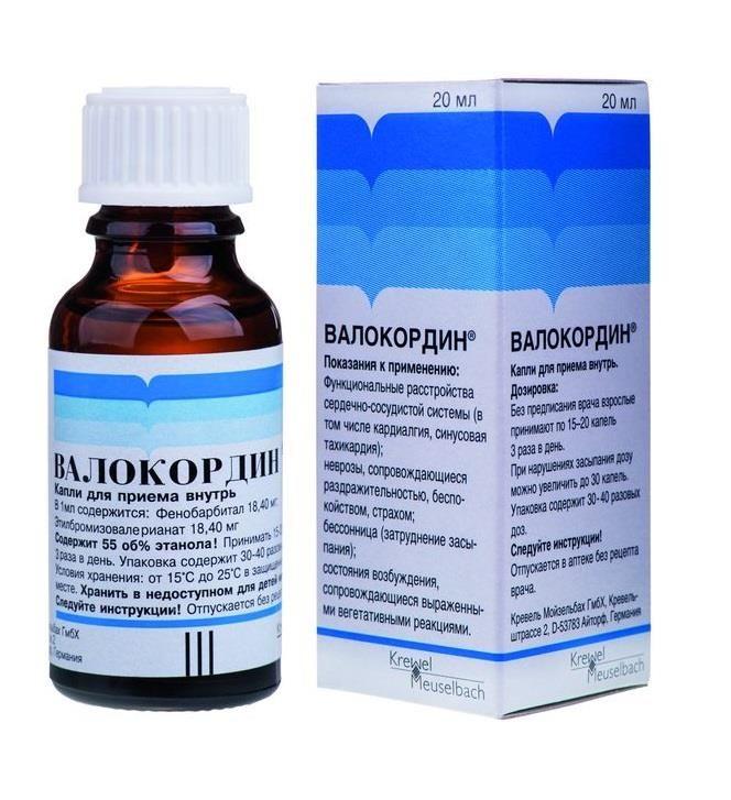 фото упаковки Валокордин