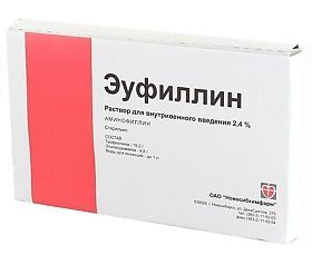 фото упаковки Эуфиллин