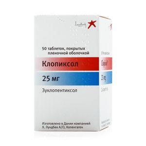 Клопиксол, 25 мг, таблетки, покрытые оболочкой, 50 шт.