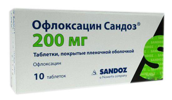 фото упаковки Офлоксацин Сандоз