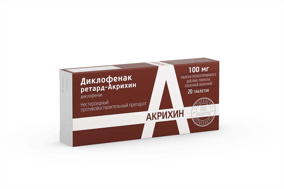 фото упаковки Диклофенак ретард-Акрихин