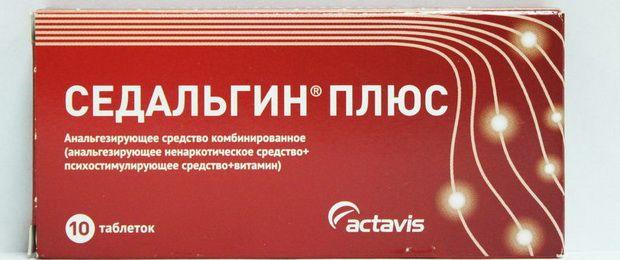 фото упаковки Седальгин Плюс