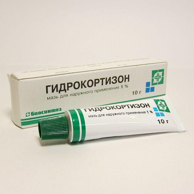 Гидрокортизон,