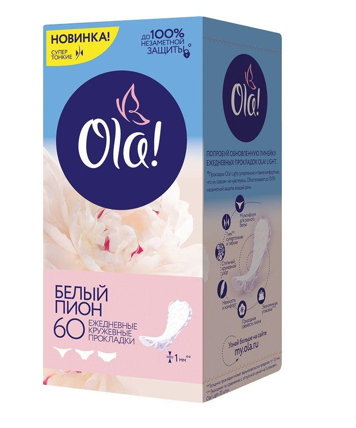 фото упаковки Ola! Light стринг-мультиформ прокладки ежедневные Белый пион