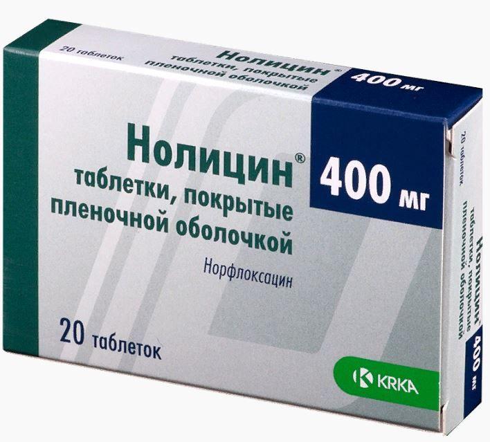 фото упаковки Нолицин