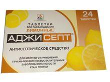 Аджисепт, таблетки для рассасывания, лимонные(ый), 24шт.