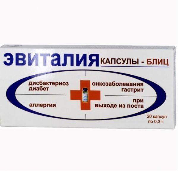 фото упаковки Эвиталия Блиц