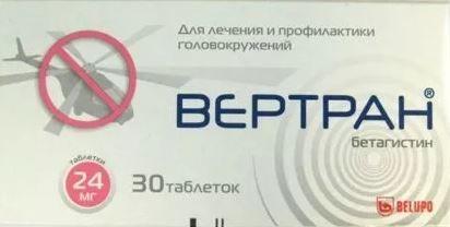 фото упаковки Вертран