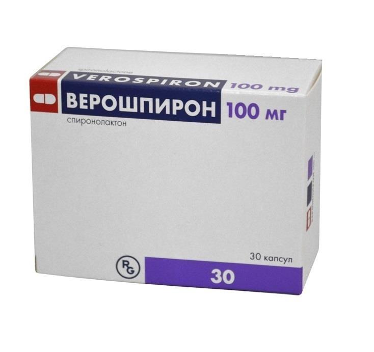 Верошпирон, 100 мг, капсулы, 30 шт.