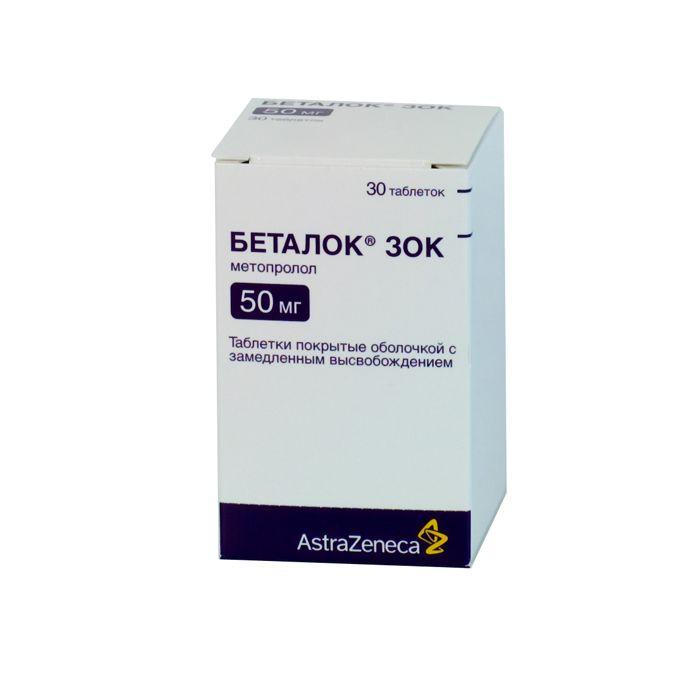 Беталок ЗОК, 50 мг, таблетки с замедленным высвобождением, покрытые оболочкой, 30 шт.