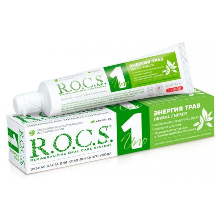 фото упаковки ROCS Uno Зубная паста Энергия трав
