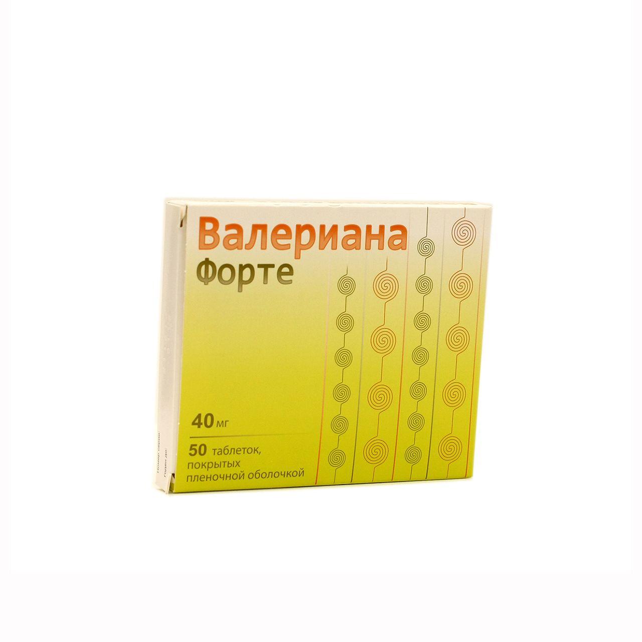 Валериана Форте, 40 мг, таблетки, покрытые пленочной оболочкой, 50 шт.