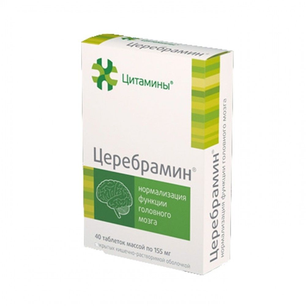 фото упаковки Церебрамин