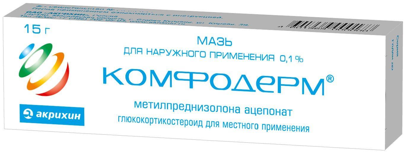 фото упаковки Комфодерм