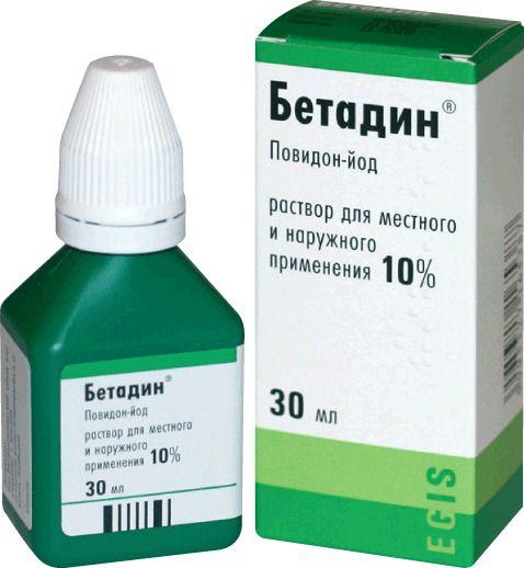 Бетадин, 10%, раствор для местного и наружного применения, 30 мл, 1 шт.