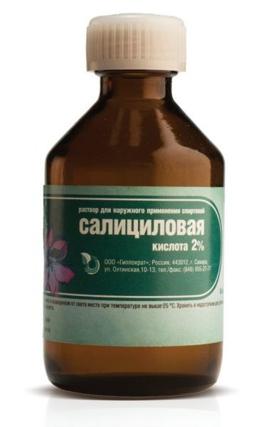 фото упаковки Салициловая кислота