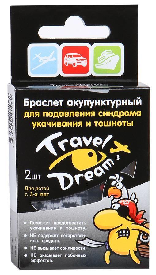фото упаковки Браслет акупунктурный Трэвел Дрим