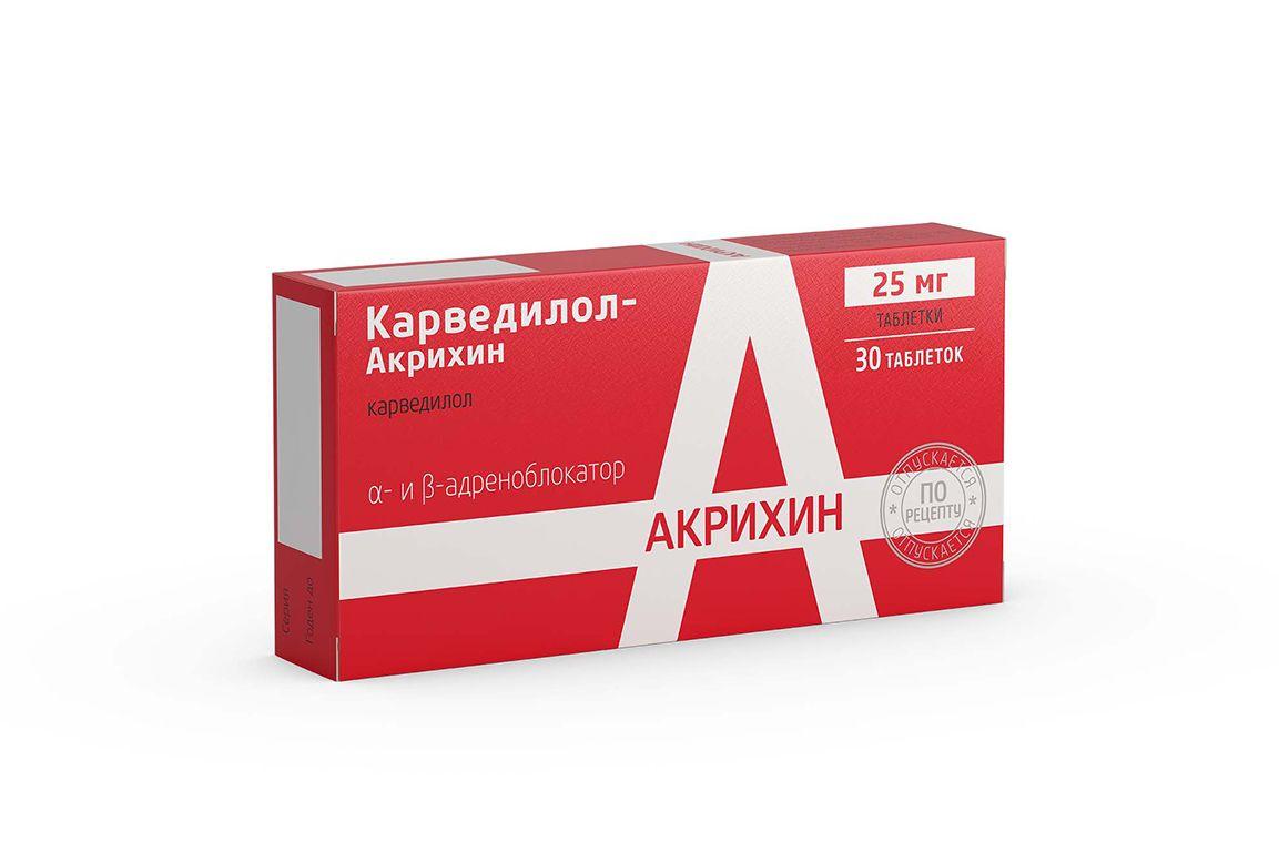 Карведилол-Акрихин, 25 мг, таблетки, 30 шт.