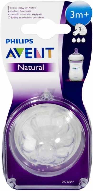 фото упаковки Соски Philips Avent Natural средний поток