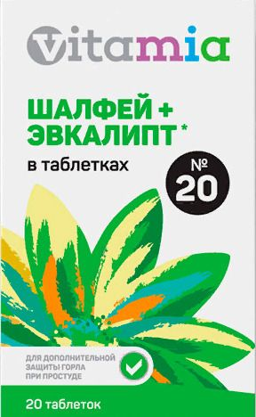 Vitamia Комплекс экстрактов шалфея и эвкалипта, таблетки, 20 шт.