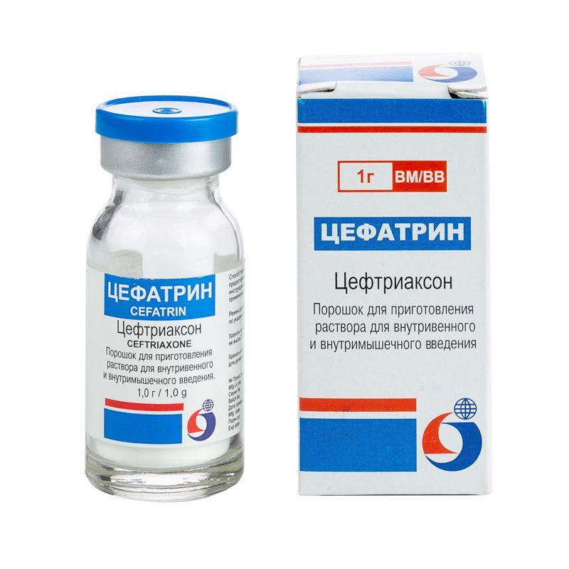 фото упаковки Цефатрин