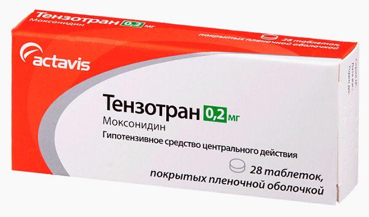 фото упаковки Тензотран