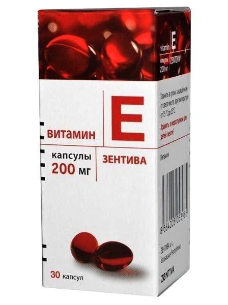 фото упаковки Витамин E Зентива