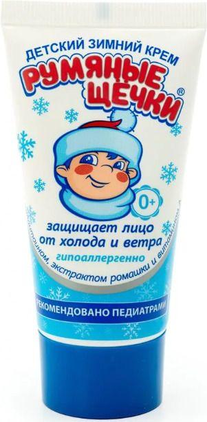 фото упаковки Крем детский зимний для лица Румяные щечки