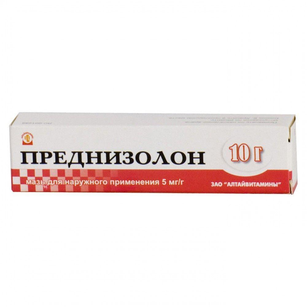 Преднизолон (мазь), 5 мг/г, мазь для наружного применения, 10 г, 1шт.