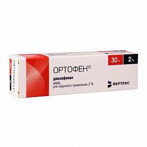Ортофен,