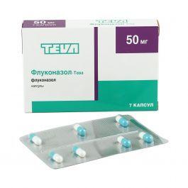 Флуконазол-Тева, 50 мг, капсулы, 7шт.
