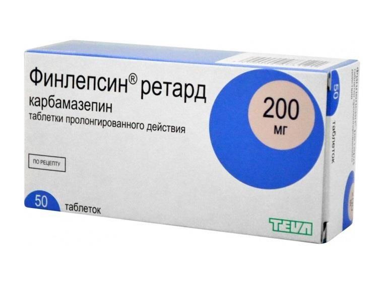 фото упаковки Финлепсин ретард - отзывы