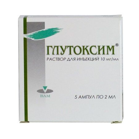 Глутоксим, 10 мг/мл, раствор для инъекций, 2 мл, 5 шт.