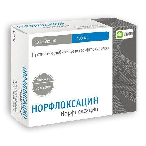 фото упаковки Норфлоксацин