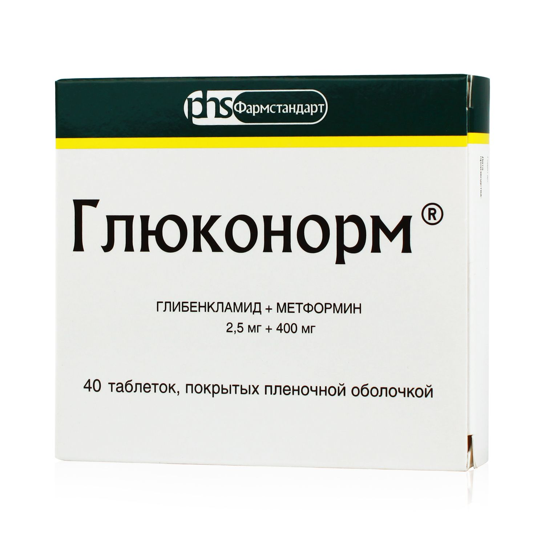 фото упаковки Глюконорм