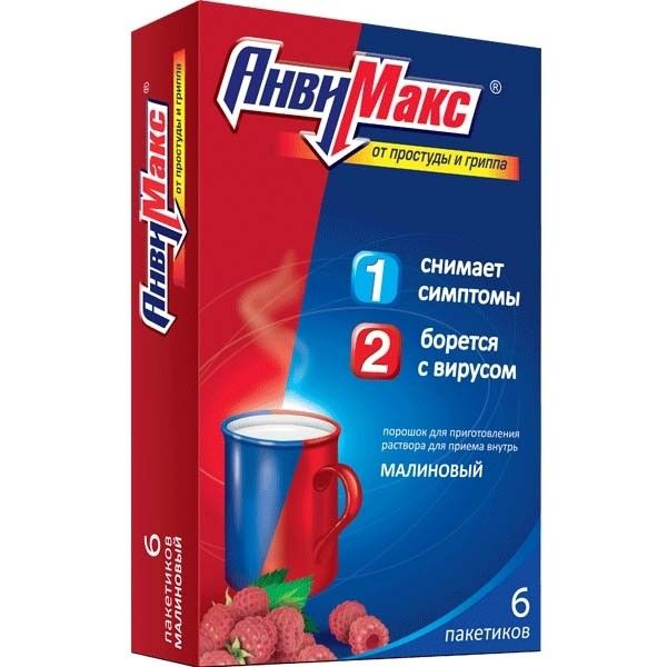 АнвиМакс, порошок для приготовления раствора для приема внутрь, малина, 5 г, 6 шт.