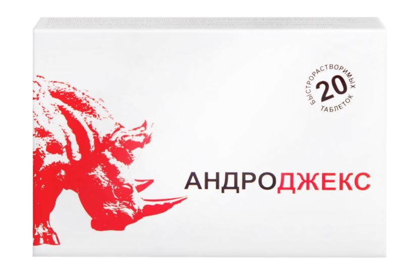 фото упаковки Андроджекс