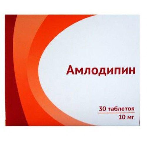 Амлодипин, 10 мг, таблетки, 30шт.