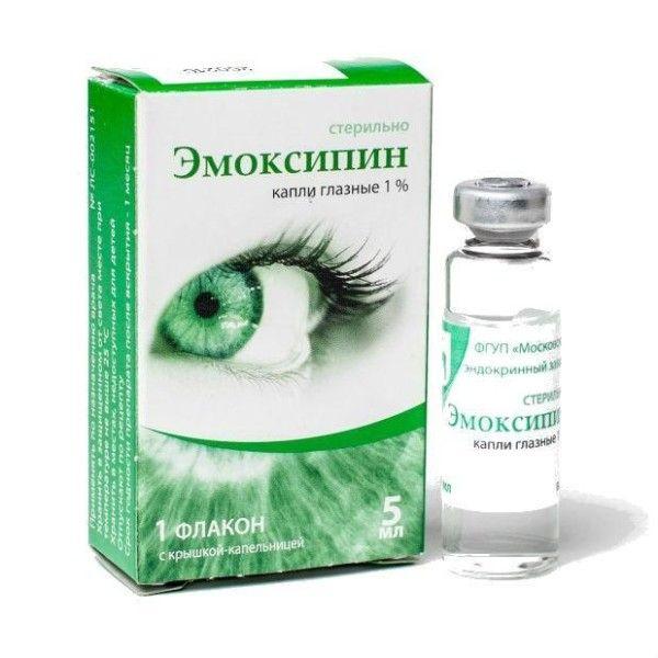Эмоксипин, 1%, капли глазные, 5 мл, 1 шт.