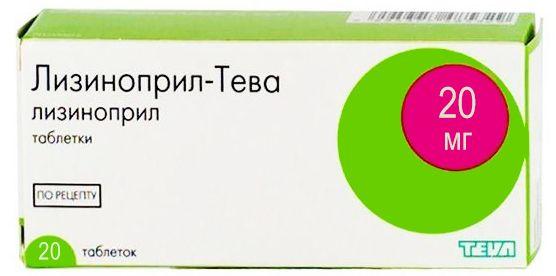 Лизиноприл-Тева