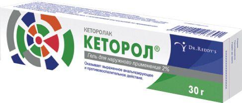 фото упаковки Кеторол (гель)