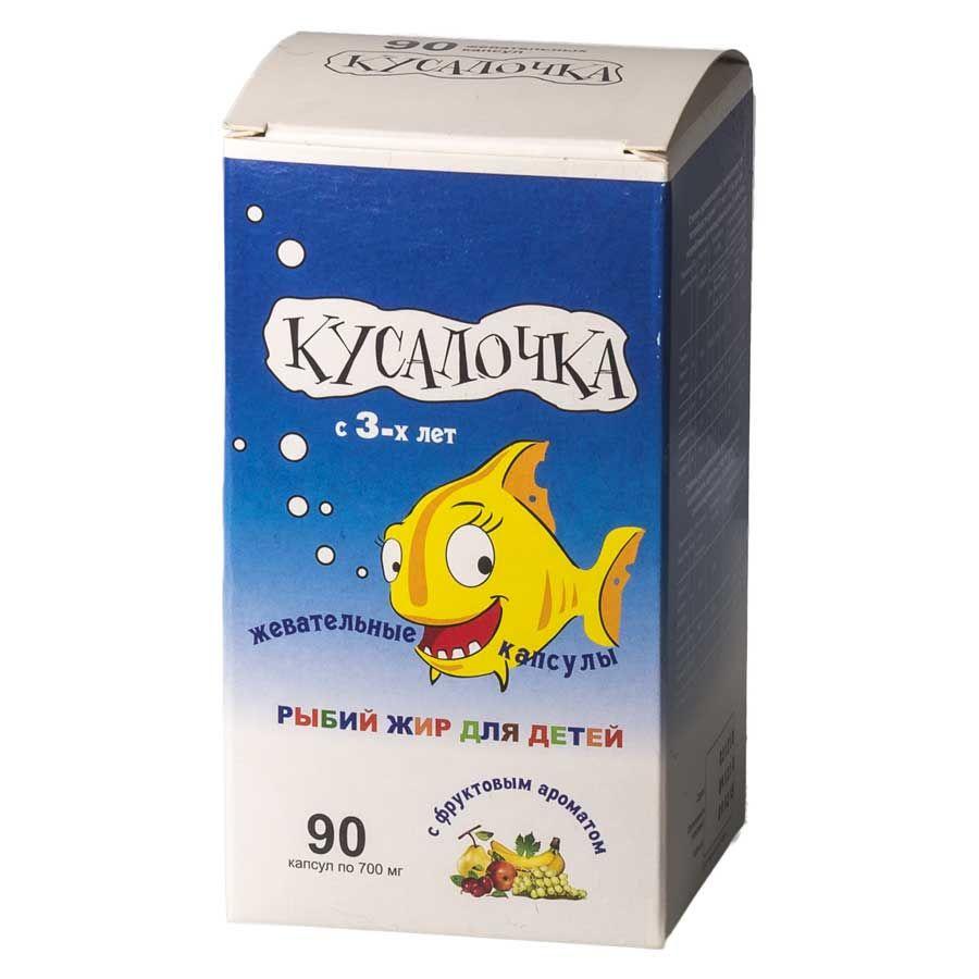 фото упаковки Кусалочка рыбий жир для детей