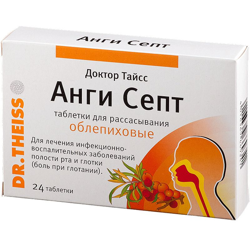 Доктор Тайсс Анги Септ, таблетки для рассасывания, облепиховые, 24 шт.