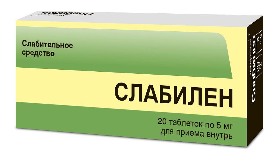 фото упаковки Слабилен