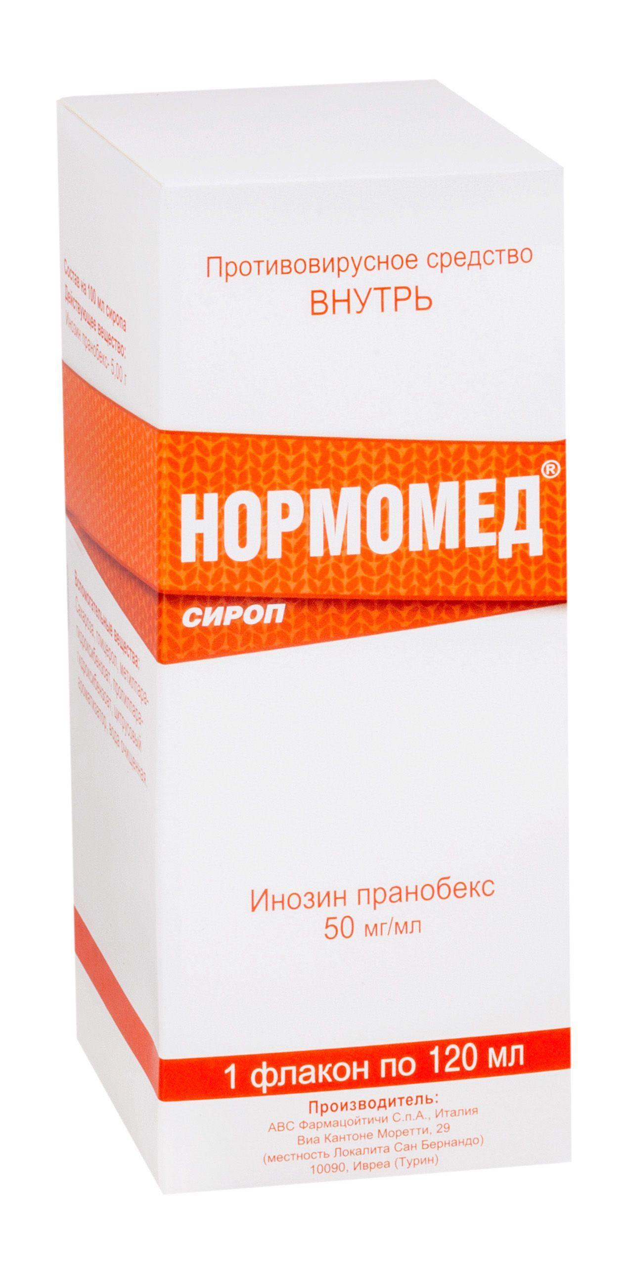 фото упаковки Нормомед