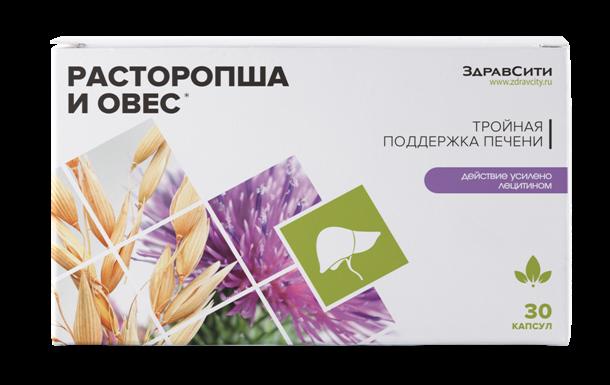 фото упаковки Здравсити Комплекс экстрактов расторопши и овса