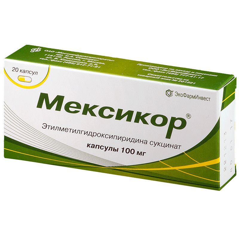 Мексикор, 100 мг, капсулы, 20 шт.