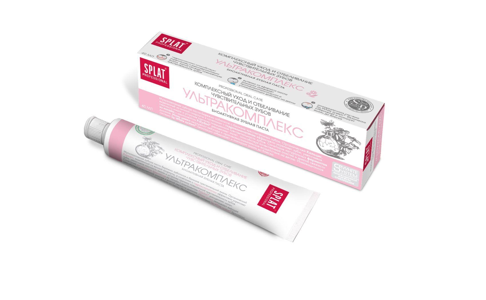 фото упаковки Splat Professional Зубная паста Ультракомплекс