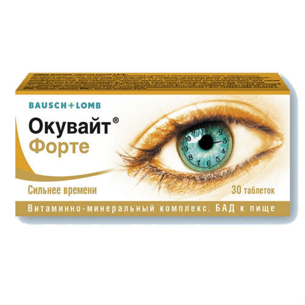 Окувайт Форте, 630 мг, таблетки, 30 шт.